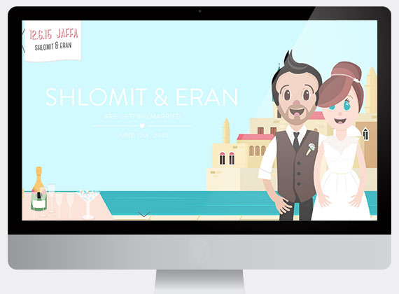 Wedding Invite Website